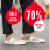 KURT GEIGER SALE: now up to 70% off!